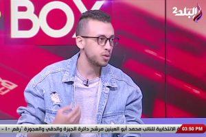 Read more about the article TV interview at Sada El-Balad with Hossam Kamel and Kareem El-Khamisy